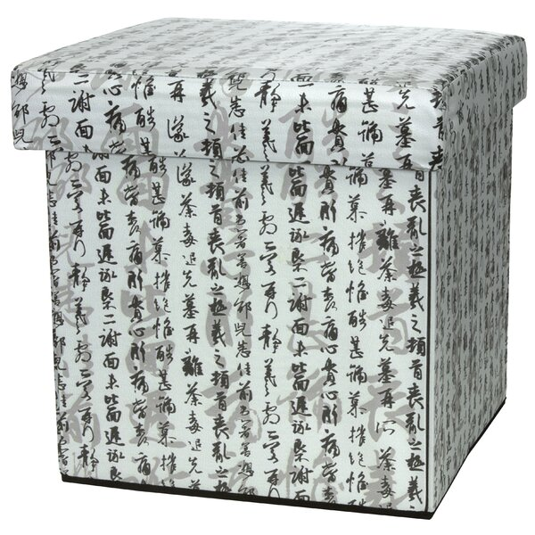 Calligraphy Storage Ottoman by Oriental Furniture