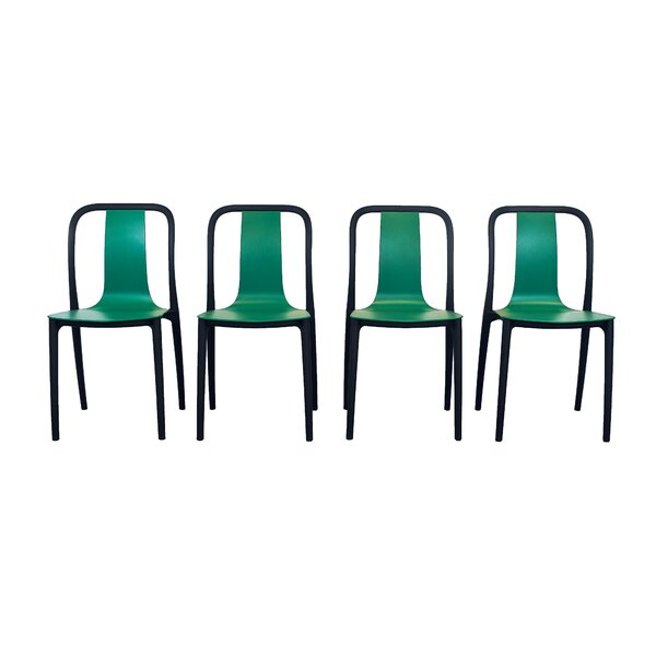 Zuber Stacking Patio Dining Chair (Set of 4) by Latitude Run