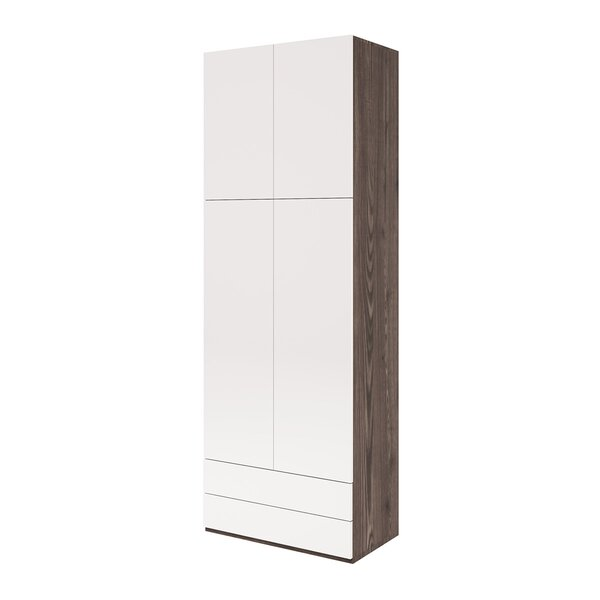 Gautreau Multimo Armoire by Brayden Studio