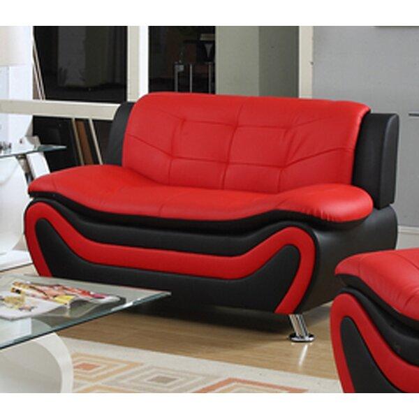 Roselia Modern Living Room Loveseat by PDAE Inc.