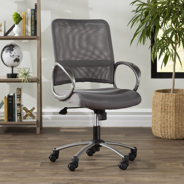 Tenafly Mesh Desk Chair by Wrought Studio