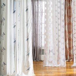 Kids' Curtains & Drapes