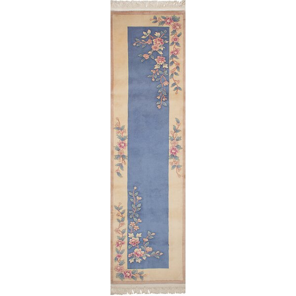 Link Hand-Knotted Wool Blue/Cream Area Rug by August Grove