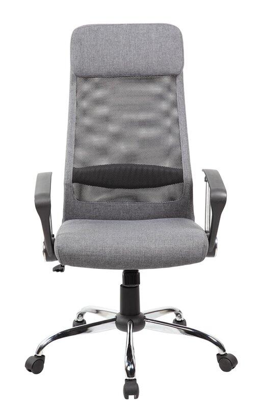 Ergonomic Office Chairs Wayfair