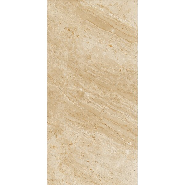 Peyton 12 W x 24 Porcelain Field Tile in Beige by Parvatile