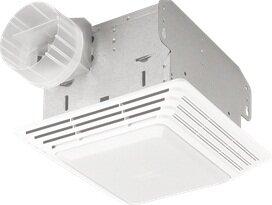 Heavy Duty 80 CFM Bathroom Exhaust Fan with Light by Broan