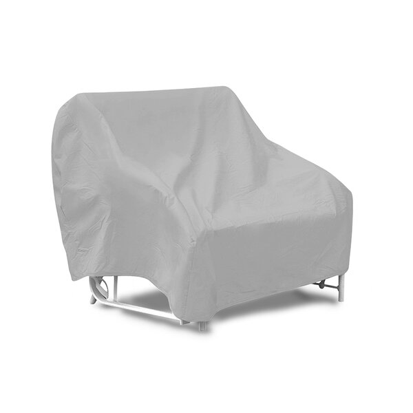 Two Seat Glider Cover by Freeport Park