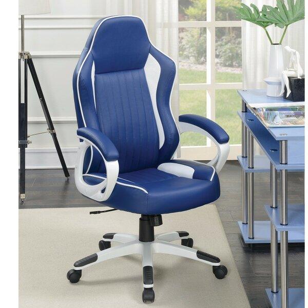 Jakkanwar Design Gaming Chair by Latitude Run