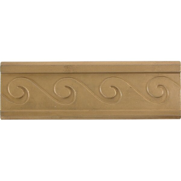 2 x 6 Metal Attractive Decorative Accent Tile in Antique Brass (Set of 4) by The Copper Factory