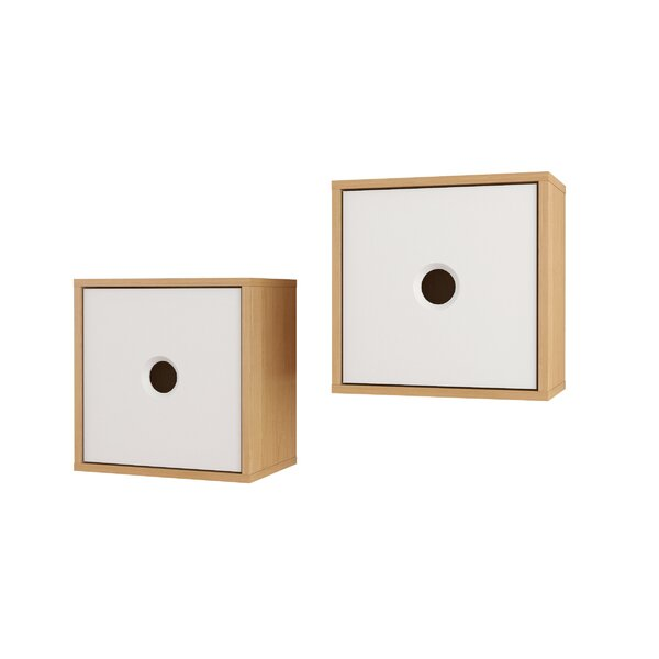 Amaker 2 Piece Wall Shelf Set by Harriet Bee