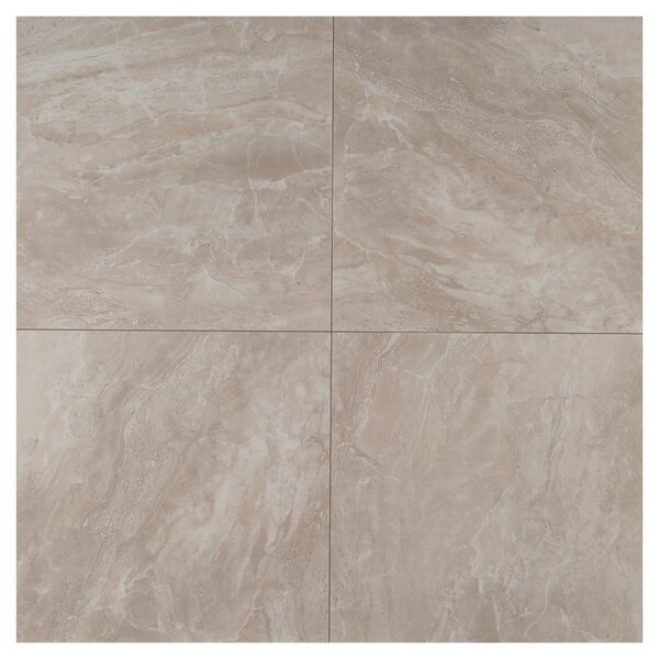 Pietra Pearl 24 x 24 Porcelain Field Tile in Gray by MSI
