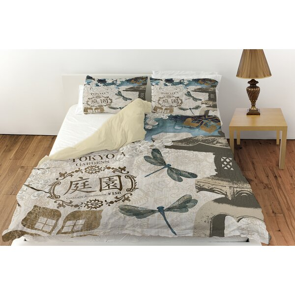Meditation Gardens Duvet Collection
