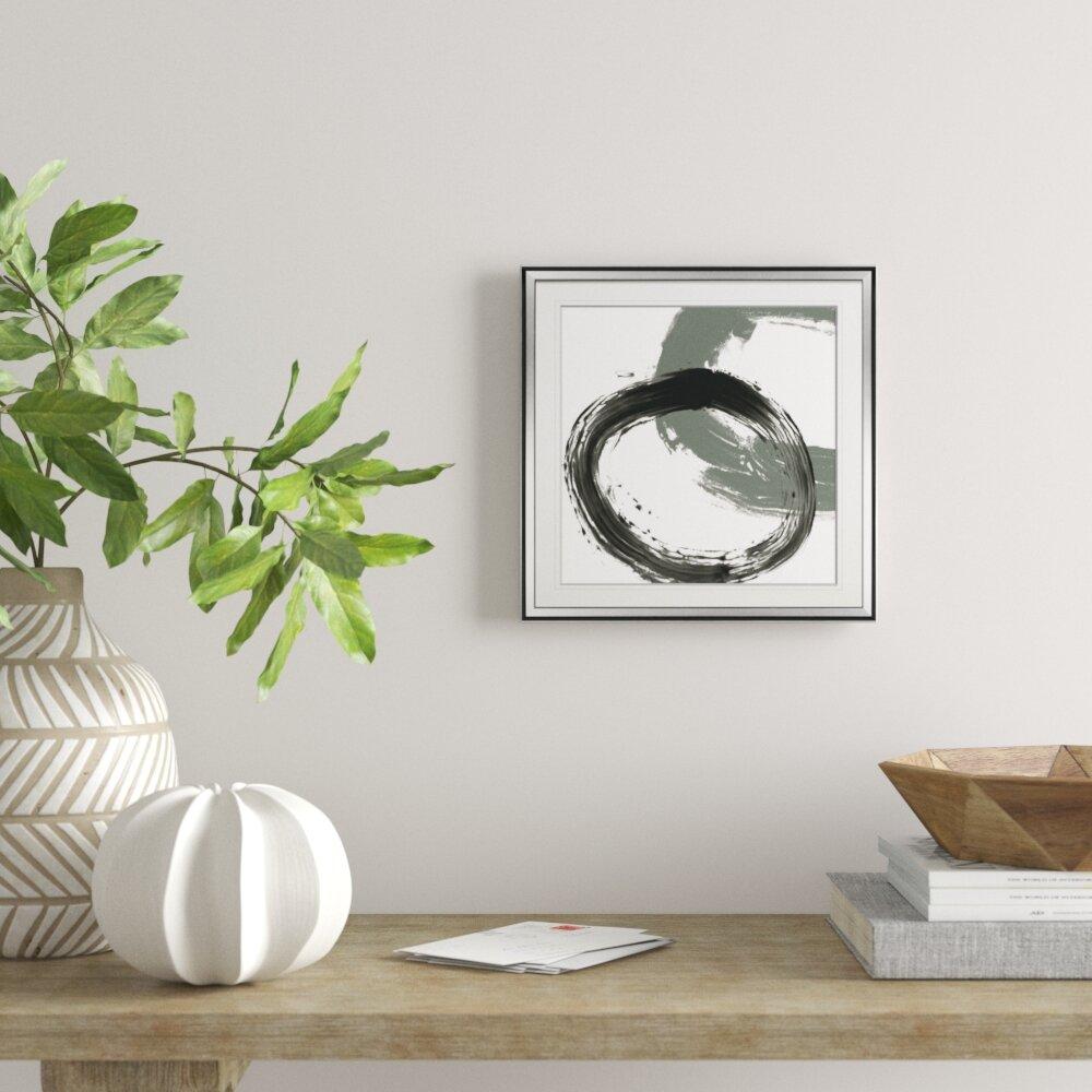 Orren Ellis Circular Reaction Ii Painting Reviews Wayfair