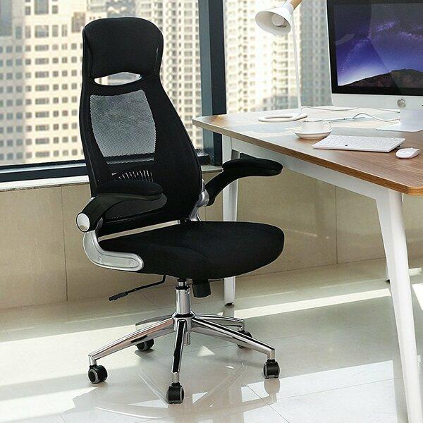 Etherton Swivel Mesh Office Chair by Rebrilliant