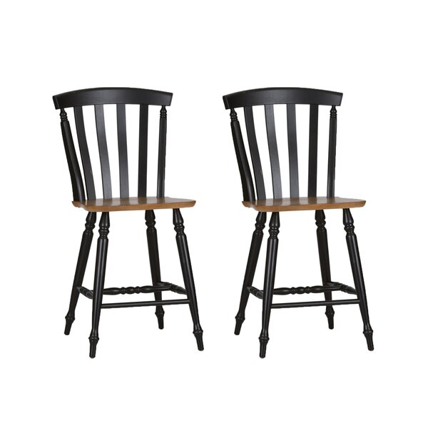 Cher Dining Chair (Set of 2) by Rosalind Wheeler