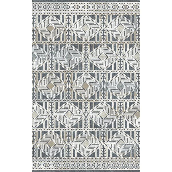 Edgao Gray Area Rug by World Menagerie