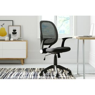 Essential University Mesh Task Chair