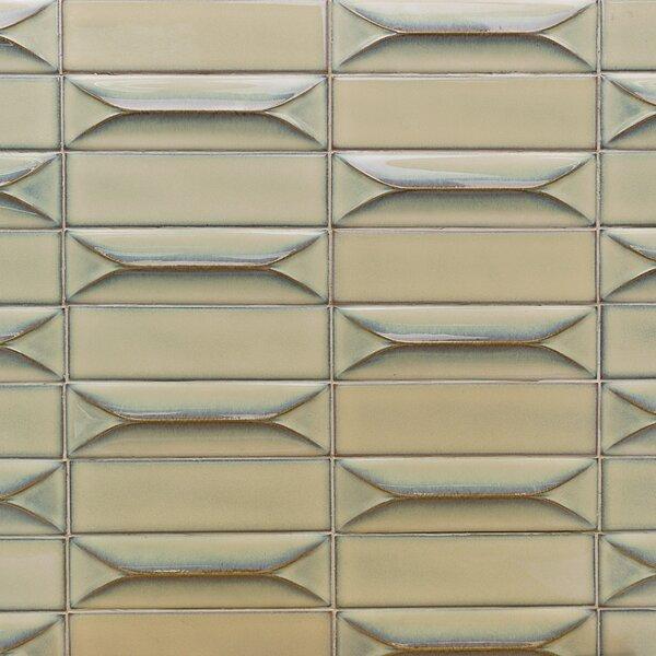 Vintage 3D 3 x 9 Ceramic Subway Tile in Mocha by Splashback Tile