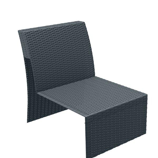 Vedder Rattan Extension Module with Cushions by Brayden Studio