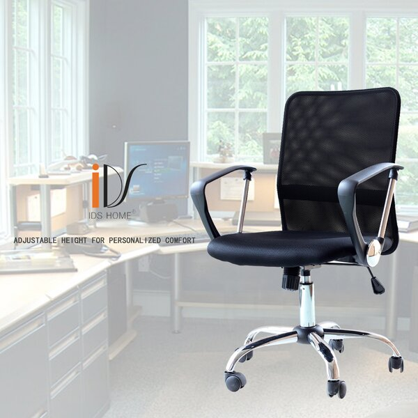 Bertita Ergonomic Mesh Mid-back Office Chair by Sy