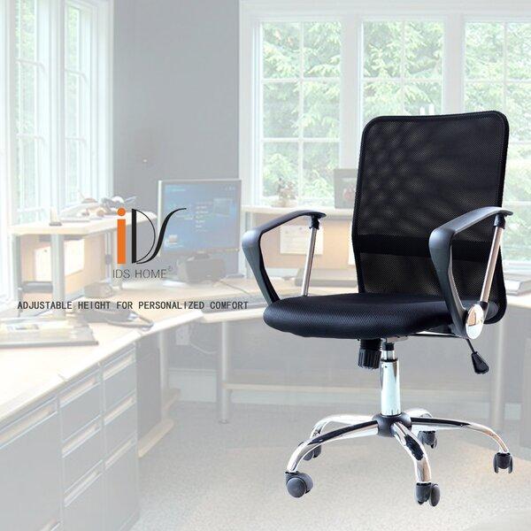 Bertita Ergonomic Mesh Mid-back Office Chair by Symple Stuff