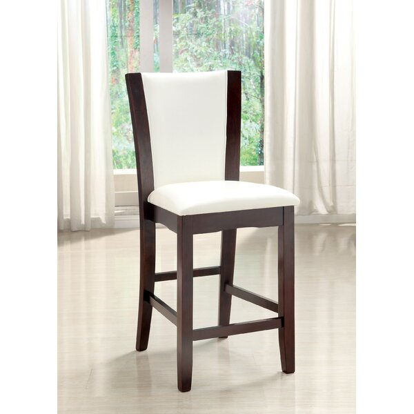 Carmilla 25.5 Dining Chair (Set of 2) by Hokku Designs