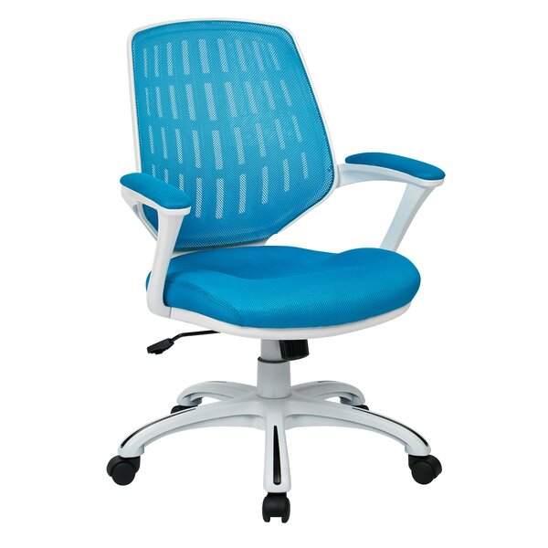 Boothe Mesh Desk Chair by Zipcode Design