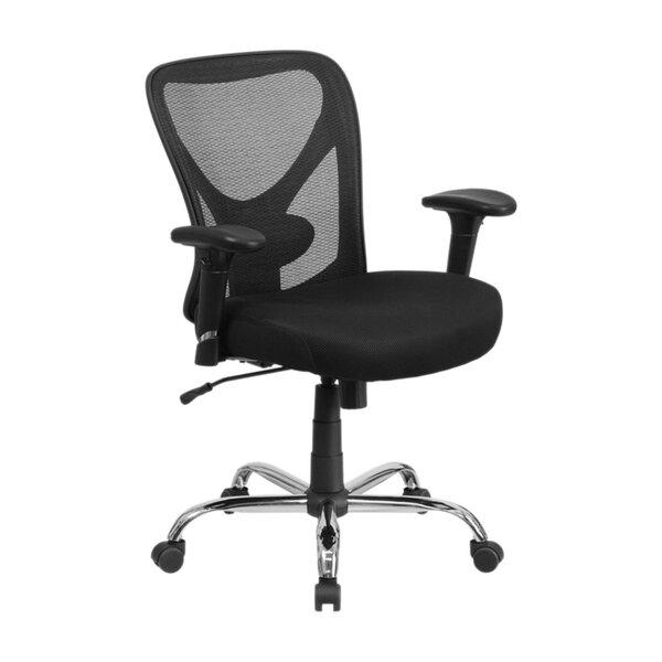Nilde Mesh Task Chair By Latitude Run