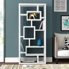 4 Ft Tall Bookcase | Wayfair