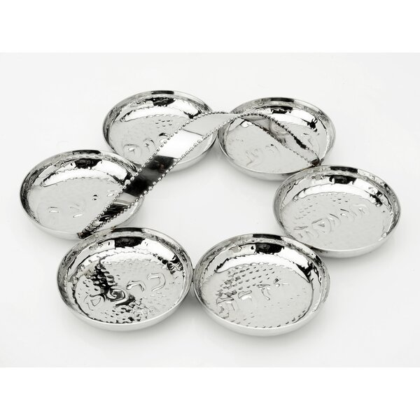 Tervy Beaded Stainless Steel Seder Tray by Classic Touch