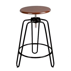 Galloway Adjustable Height Swivel Bar Stool