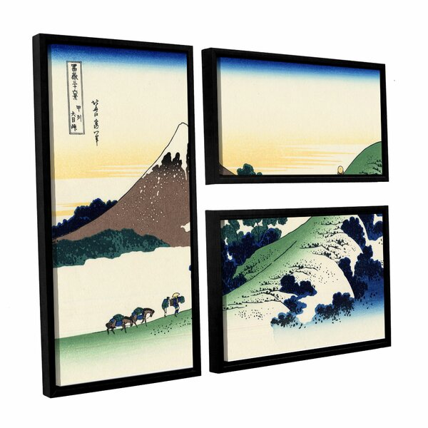 Mt Fuji in The Sunset by Katsushika Hokusai 3 Piece Framed Painting Print Set by ArtWall