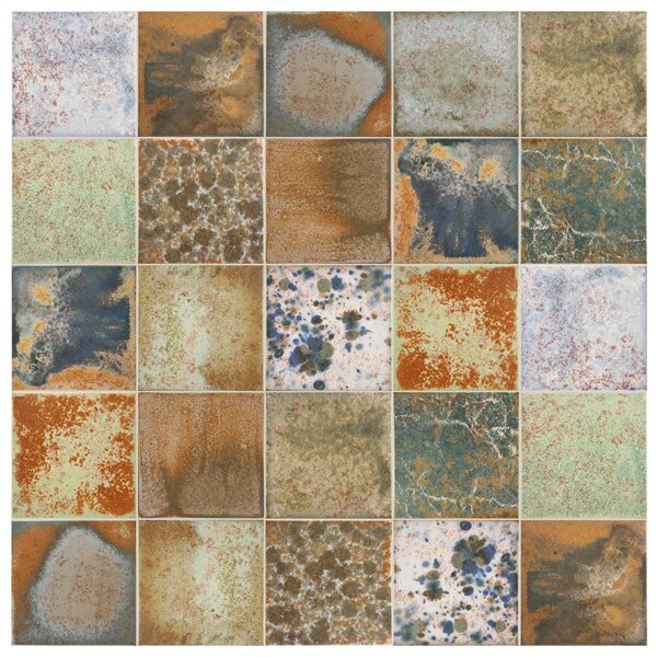 Honesty 7.75 x 7.75 Porcelain Tile in Orange/Beige by EliteTile