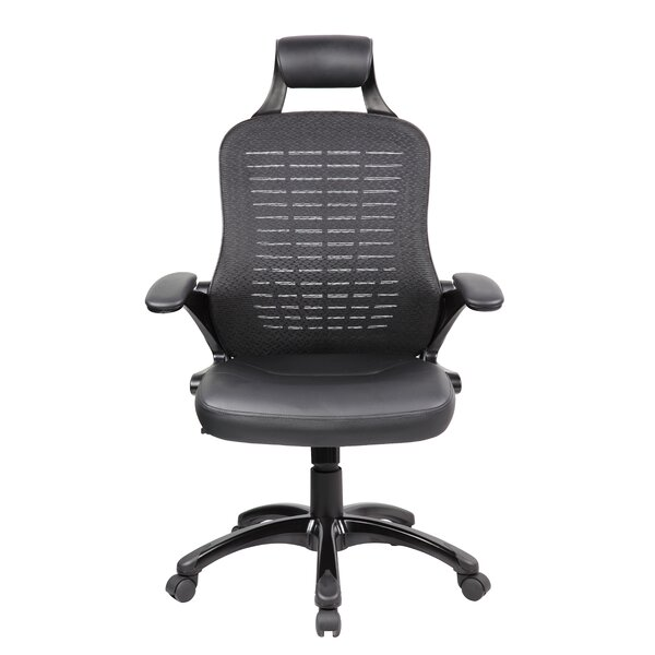 Carley Mesh Office Chair by Symple Stuff