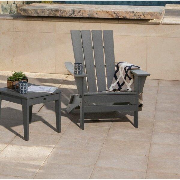 Quattro Plastic Folding Adirondack Chair by POLYWOOD®