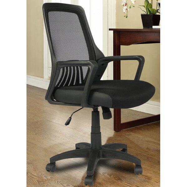 Newark High-Back Mesh Desk Chair by Innovex