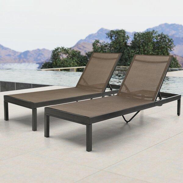 Alahia Adjustable Chaise Lounge Chair (Set of 2)