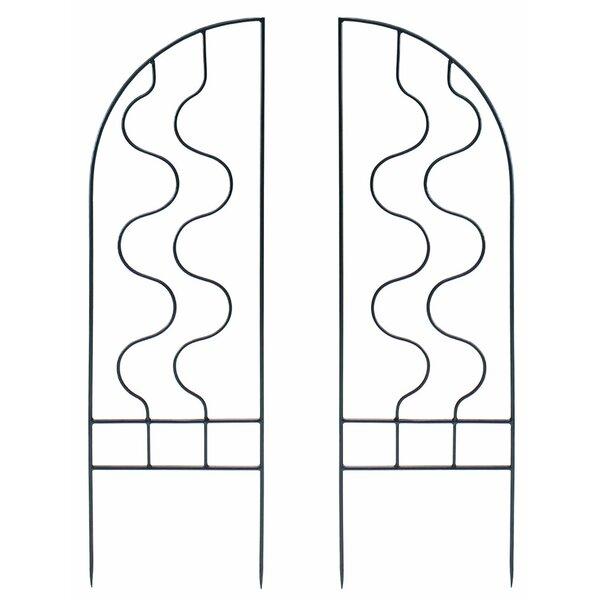 2 Piece Primrose Iron Arched Trellis Side Panel Set by ACHLA