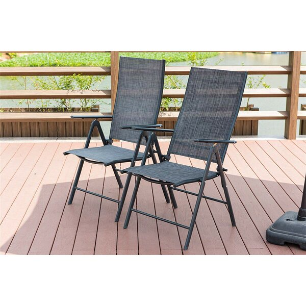 Marshall Adjustable Folding Beach Chair (Set of 2) by Bayou Breeze Bayou Breeze