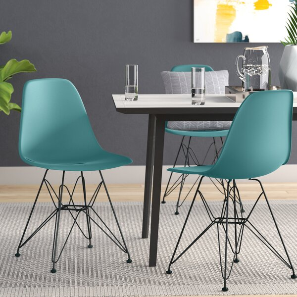 Cadet Side Chair (Set of 4) by Ivy Bronx