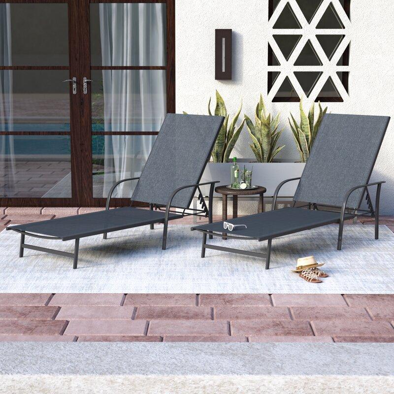 Armando Outdoor Chaise Lounge & Reviews   Joss & Main on