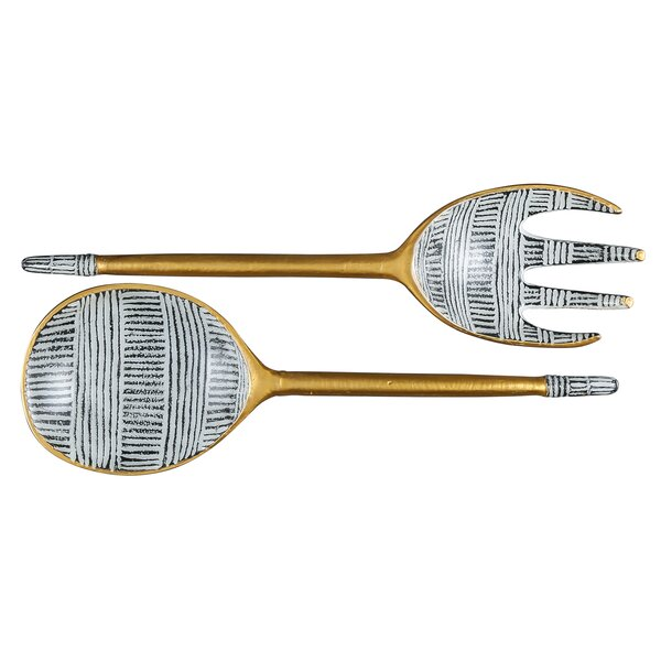 Emmaus 2 Piece Salad Servers Set by World Menagerie