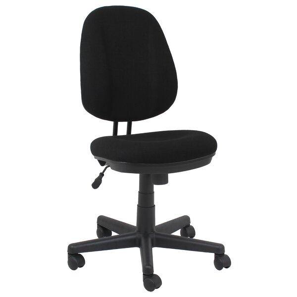 Office Chair by Symple StuffOffice Chair by Symple Stuff