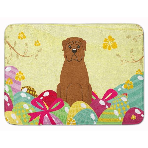 Easter Eggs Dogue de Bourdeaux Memory Foam Bath Rug by The Holiday Aisle