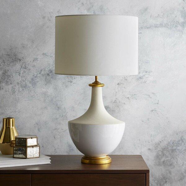 Dorinda Table Lamp by Brayden Studio