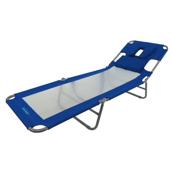 Amou Cool Face Down Beach Chair by Freeport Park