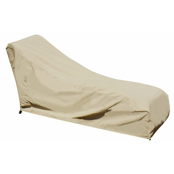 Chaise Lounge Winter Cover in Beige by Blue Wave Products