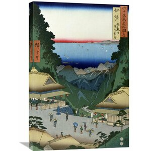 'Ise Province, Arama Hills' by Hiroshige Painting Print on Wrapped Canvas by Global Gallery