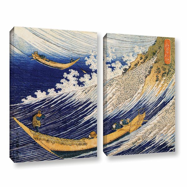 Ocean Waves by Katsushika Hokusai 2 Piece Painting Print on Gallery Wrapped Canvas Set by ArtWall