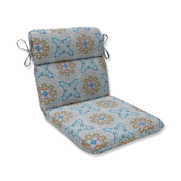 Indoor/Outdoor Rocking Chair Cushion by Charlton Home